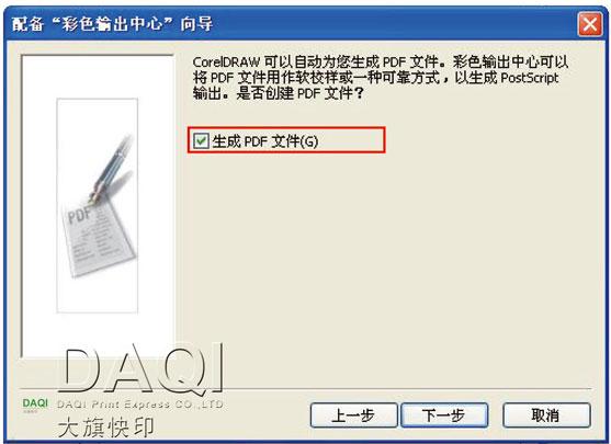 工程图打印复印 海报打印制作 大旗快印,上海24小时商务快印第一