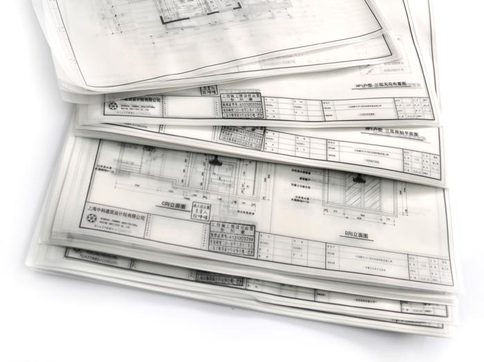 5 / 叠装订图是指把图纸叠成存档或装订样式,如把图纸对叠成a4,则不
