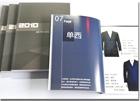 产品手册印刷、宣传册印刷