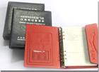 企业文件夹|记事本印刷