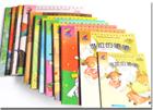 书籍教材印刷